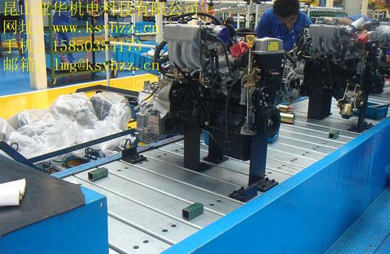 发动机链板组装生产线